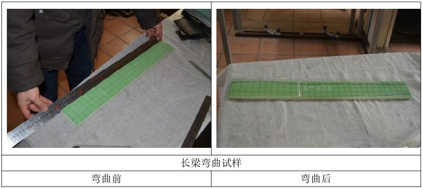 复合材料层合板与夹层板力学性能测试-北京博简复才